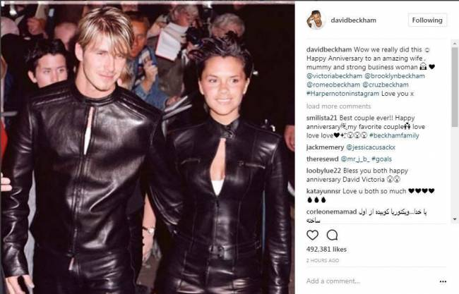 David and Victoria Beckham have marked their 18th wedding anniversary by sharing throwback photos of the early days of their relationship with sweet messages to each other. Image: David Beckham/PA Wire